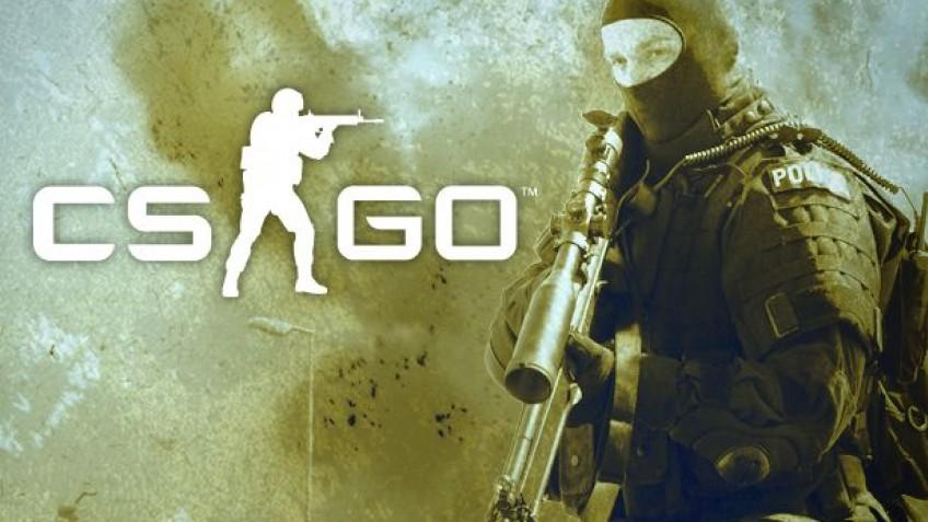 Обзор Counter Strike: Global Offensive
