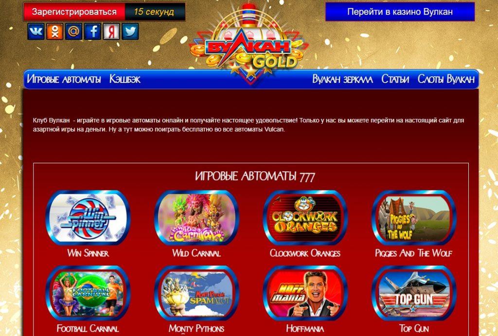 Вывод выигрышей в онлайн казино