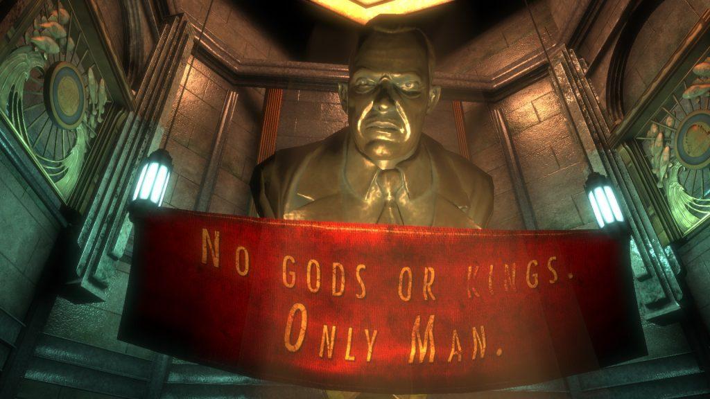 Восторг из Bioshock