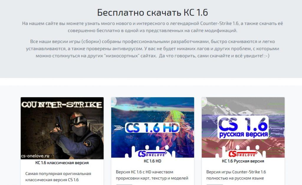 Обзор программы Steam