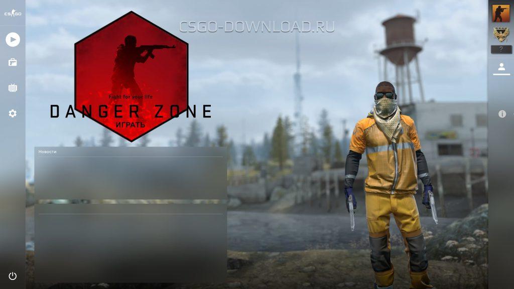 В CS:GO стал доступен режим Battle Royale, игра теперь бесплатная