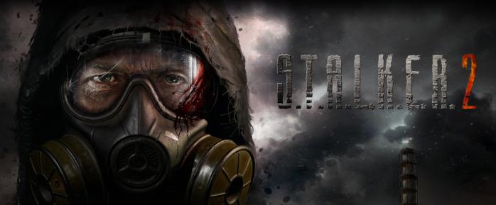 STALKER 2 будет работать на Unreal Engine