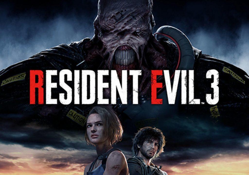 В новом ремейке Resident Evil 3 будет использоваться защита Denuvo