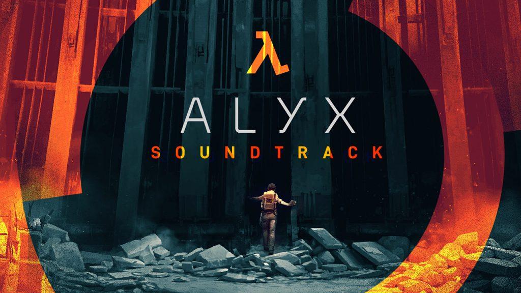 Валв выпускает музыку Half-Life: Алекс в «эпизодическом» саундтреке